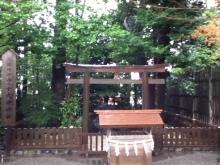 日本神話とタロット / 魂の声を聴く優雅な時間