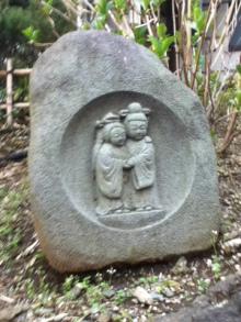 岩 日本神話とタロット / 魂の声を聴く優雅な時間-岩に男女